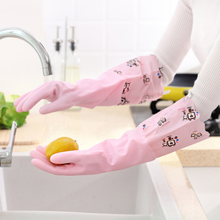 Long Ambidextrous Household Kitchen PVC Latex Gloves For Cleaning
