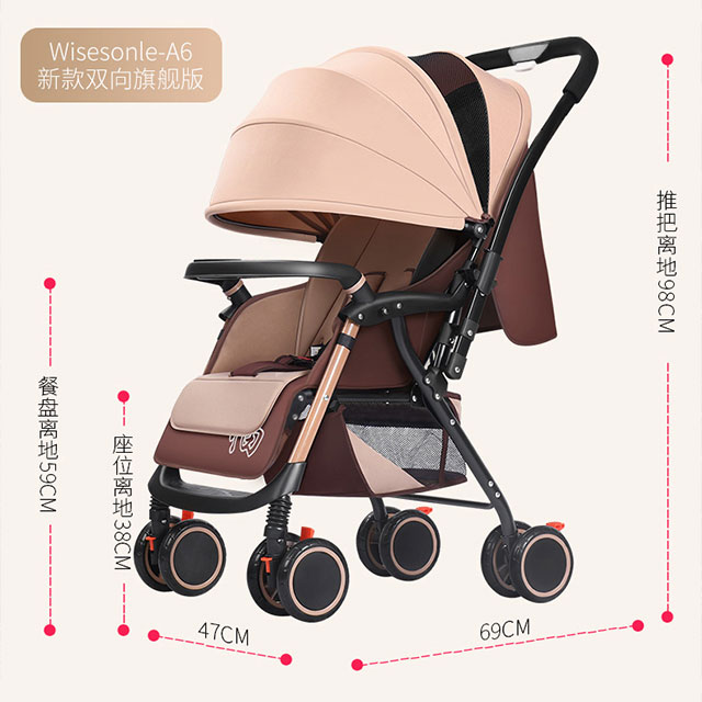 Antique Baby Foldable Stroller For Newborn