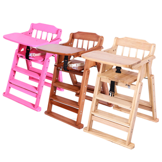 Portable Wooden Baby Dining High Foldable Chair